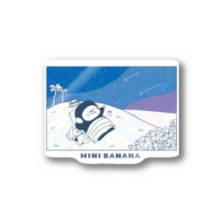 MINI BANANA 夜空ゴリラ Stickers