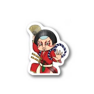 よ〜ぉぉぉ!! Stickers
