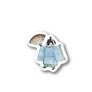 直衣エンペラー雛ステッカー Stickers