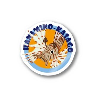 ハナミノカサゴ! Stickers