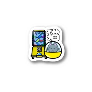 ねこがちゃ Stickers