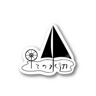 果ての水辺ロゴステッカー Stickers