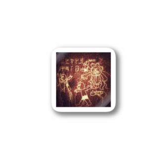 ホスキャリアの歴史-テノヒライドン Stickers