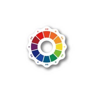 ヘタイラストのマサ屋の色相図 Stickers