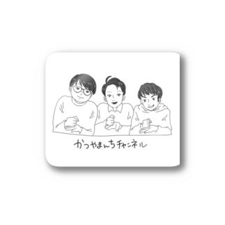 かつやまんちチャンネルキャラクター2 Sticker