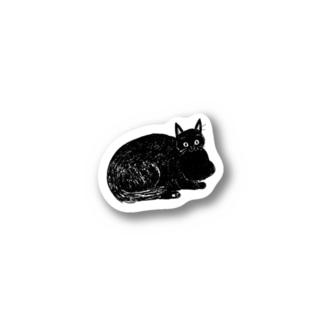 リラックス座り おこげちゃん Stickers