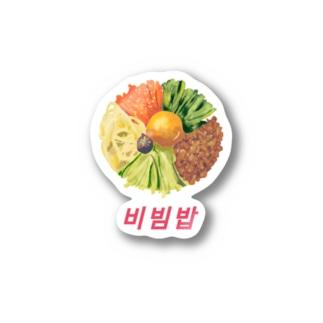 ビビンバ Stickers