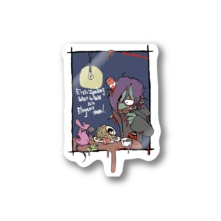 ゾンビだって優雅な食事がしたい。 Stickers