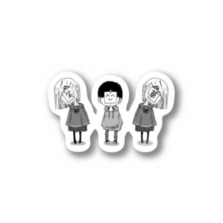 ゲラの民 Stickers