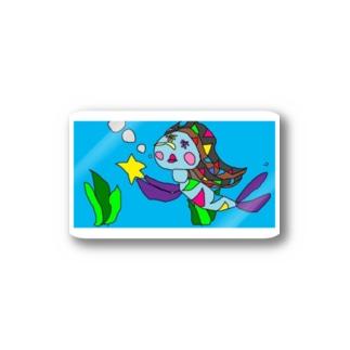 人魚姫 Stickers