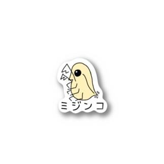 ミジンコ君(ステッカーver.) Stickers