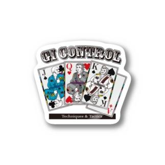 Gi control jiu-jitsu Stickers