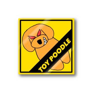 トイプードル アプリコット 車用 犬 Stickers