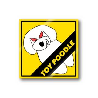 トイプードル ホワイト 車用 犬 Stickers