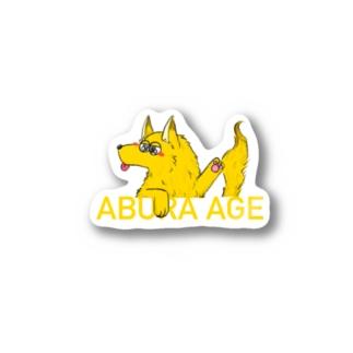 ABURAGE🦊 キツネ Stickers