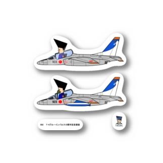 002 T4ブルーインパルス10周年記念塗装(くうじさん) Stickers