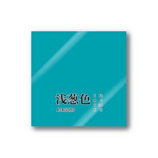 和色コレクション:浅葱色(あさぎいろ) Stickers