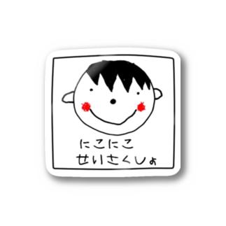 ニコニコセイサクショ Stickers
