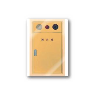 消火栓 Stickers