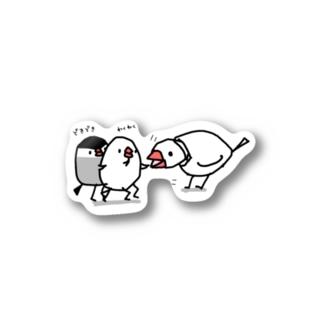 赤べこ文鳥 Stickers
