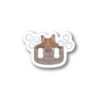 きっと来る猫さん風呂風 Stickers