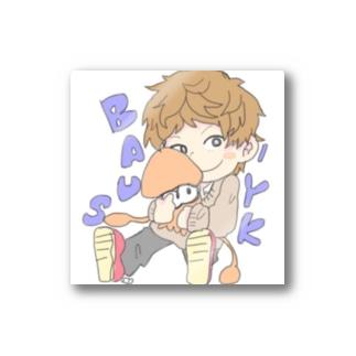BAUS-YK『こーすけ』 Stickers