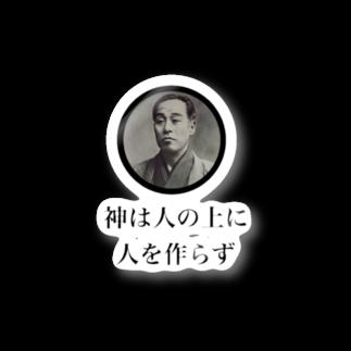 1万円札の人 ステッカー