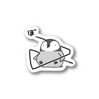 ぺんぎんステッカー -ぼーっと- Stickers