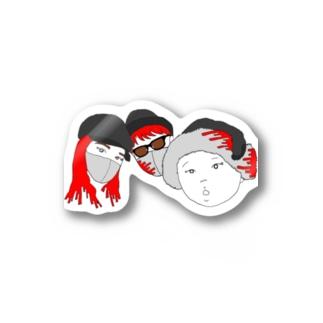 ファミリー Stickers