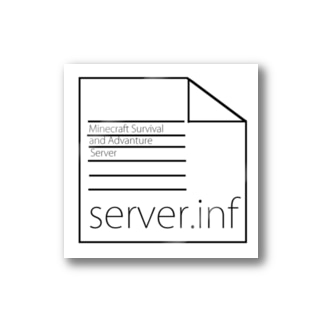 server.inf Stickers