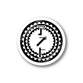 ラックレール図案(アブト) Stickers