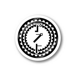 ラックレール図案(アプト) Stickers