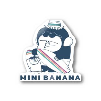 MINI BANANA サーフィンゴリラ親子 Stickers