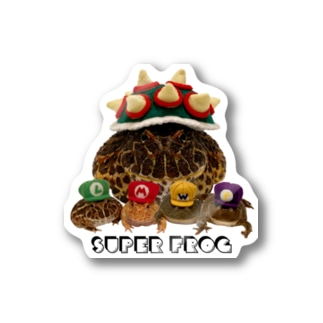 super frog Stickers