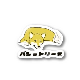 バショトリーヌ|変な犬図鑑 No.002 Stickers