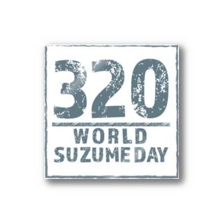 """""""すずめのおみせ"""" SUZURI店のSUZUME-DAY 320 Stickers"""