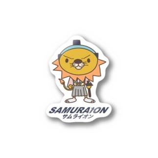 サムライオンステッカー Stickers