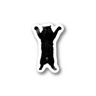 森のこぐま(タテ) Stickers