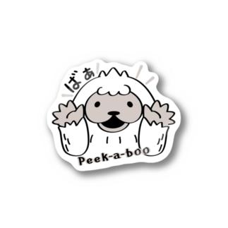 CT121 YETIisyeah*いないいないばぁBs Stickers