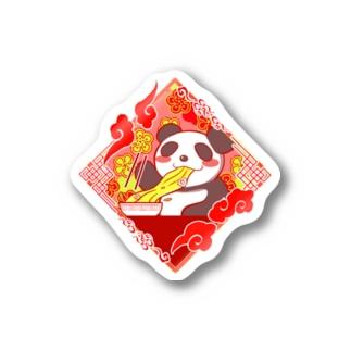 ラーメン食べてるパンダ Stickers
