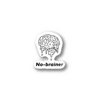 No-brainer  Sticker