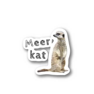 ミーアキャット「ほほえみフレンズ」 Stickers