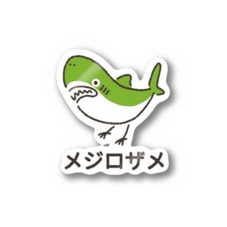 メジロザメ Sticker