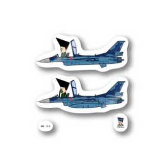 008 F2(くうじさん) Stickers