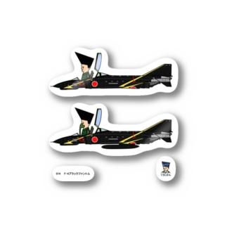014 F4ブラックファントム(くうじさん) Stickers
