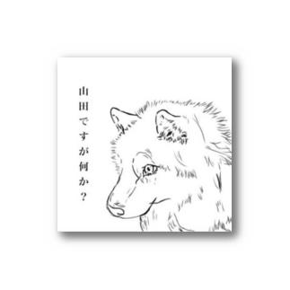 山田君グッズ Stickers
