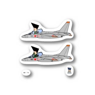 024 T4(くうじさん) Stickers