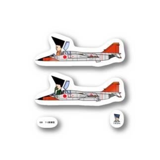 026 T2前期型(くうじさん) Stickers
