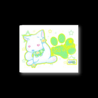 セタわんこ(第2期わんこ期)のセタわんこの星いっぱい♪ Stickers