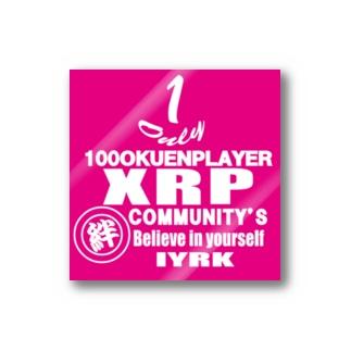 リップラー絆 ピンク Stickers